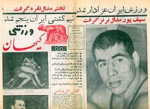 معجزه عسل و دارچین دکترسید و به سایت شخصی غلام رضا رحیمی